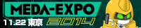 MEDA-EXPO 2014